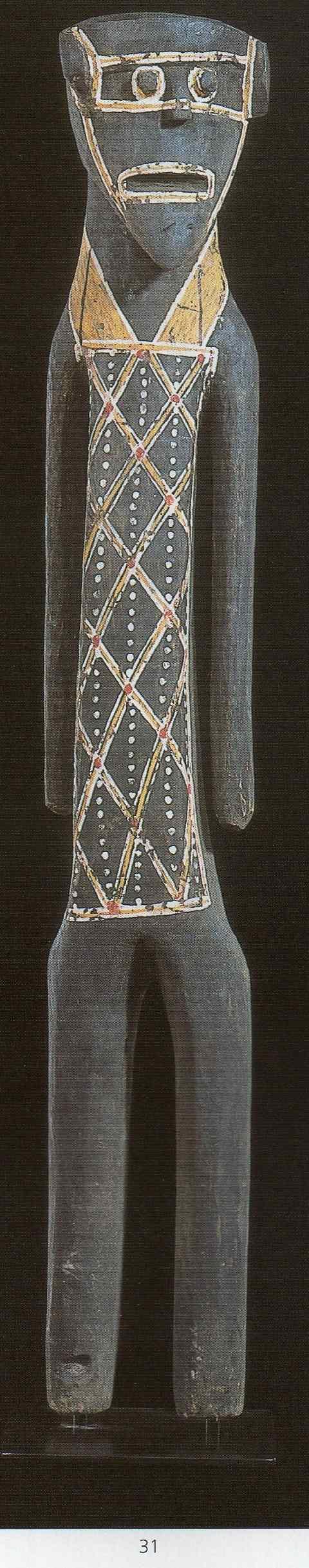 LIPUNDJA 3