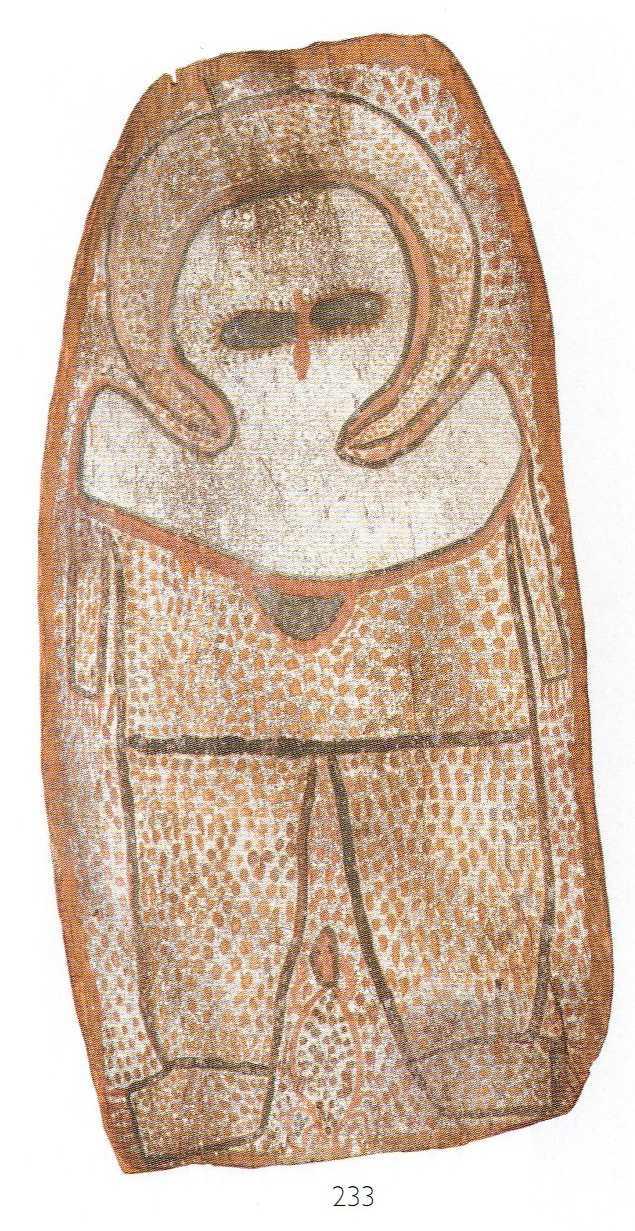 IGNATIA DJANGHARA 5